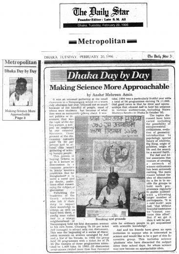 02-daily-star-20july-1996.jpg