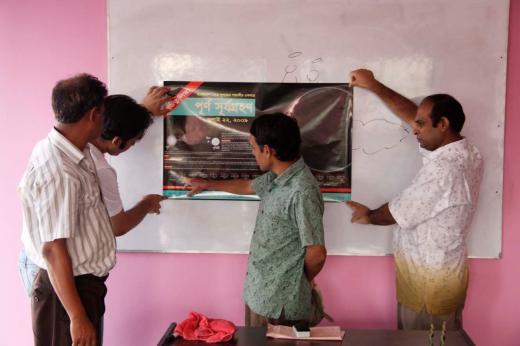 পূর্ণ সূর্যগ্রহণ : ২০০৯ সাল