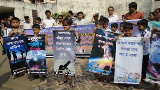 বিশ্ব মহাকাশ সপ্তাহ ২০১১ (নারায়ণগঞ্জ)