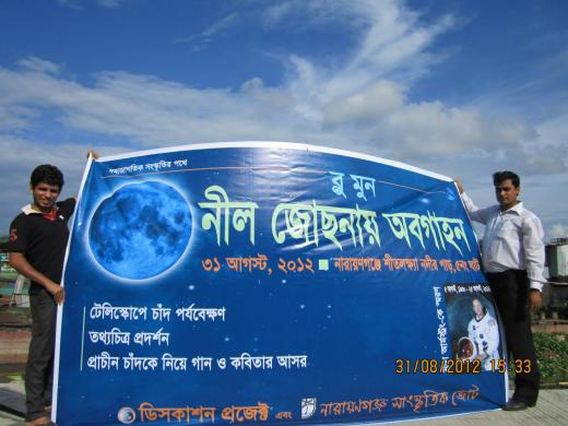 blue-moon-5.jpg