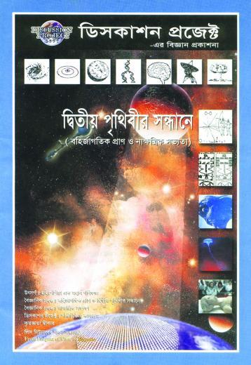 magzin-cover-07.jpg