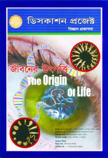 magzin-cover-09.jpg