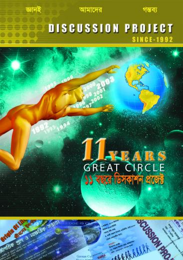 magzin-cover-10.jpg