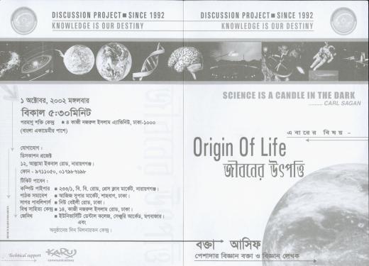 origin-of-life_1.jpg