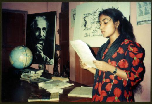 বিজ্ঞান লেখক ও সংগঠক খালেদা ইয়াসমিন ইতি