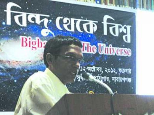 বিন্দু থেকে বিশ্ব: ডিসকাশন প্রজেক্টের ৬০তম ওপেন ডিসকাশন